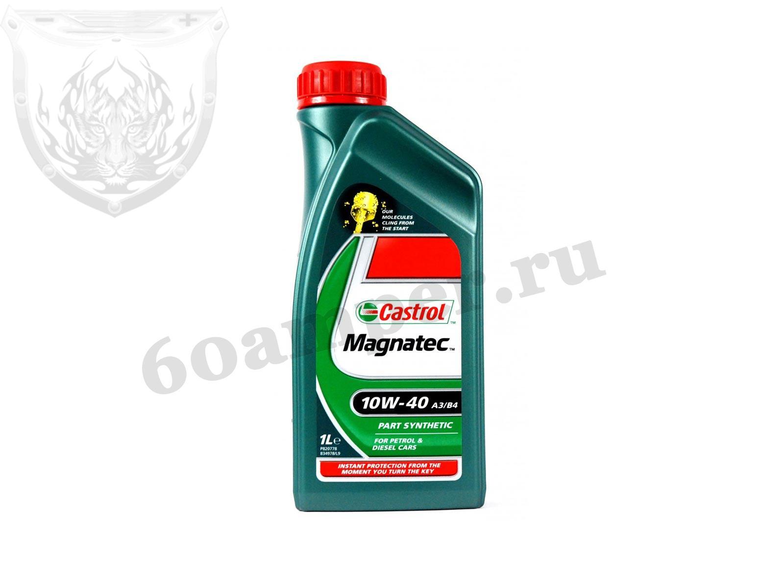 Castrol Magnatec  A3/B4 SAE 10W40 API SL/CF полу-синтетика 1л.